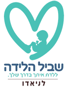 logo-shvil-haleida-vertical
